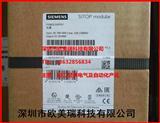 西门子电源模块6EP1437-3BA00 24V/DC40A SITOP模块