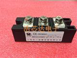 MDC200A1600V MDC200-16  整流二极管模块
