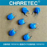 10D561KJ 限压型保护器件,过压保护压敏电阻器