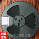 HCF4051M013TR 多路分解器
