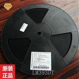 双电压比较器 LM393DT SO-8 ST TI 贴片电压比较芯片 集成电路IC