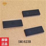 SM1623B LED显示面板驱动控制芯片