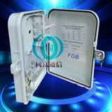 光纤分纤箱 光缆分纤箱规格型号详细介绍