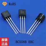 直插三极管 BC558B TO-92 ST PNP三极管 30V 0.2A 0.5W 电子元件