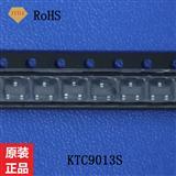 NPN型低频放大三极管 KTC9013S-H SOT-23 KEC 贴片小功率三极管