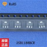 贴片功率放大管 2SB1188BCR SOT-89 CJ 三极管 稳压IC 电子元器件