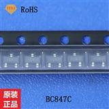 放大三极管 BC847C SOT23 NXP 贴片三极管 NPN 晶体管 三极管 放大