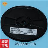 贴片高频三极管 2SC3356 R25 SOT-23 瑞萨 小功率射频放大三极管