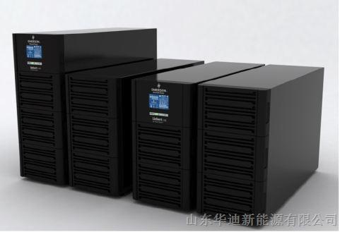西安ups电源总代理_艾默生UPS电源 高频在线是电源厂家总代理_其他未分类_维库电子 ...
