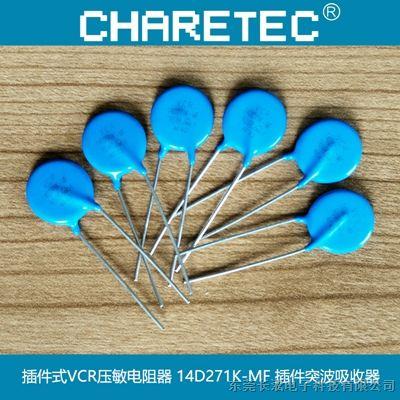 压敏电阻可以将电压钳位到一个相对固定的电压值,从而实现对后级电路
