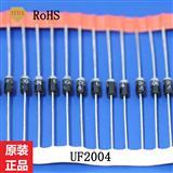 超快速快恢复二极管 UF2004 DO-41 MIC 二极管 电子元件 原装现货