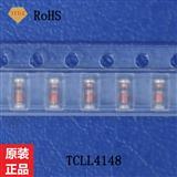 开关二极管 TCLL4148 LL-34 ST 高速开关二极管 开关管