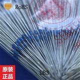 ST双向触发二极管 DB3 DO-35 电子元器件