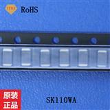 肖特基二极管 SK110WA SOD123 SK 贴片二极管 整流 开关 功率管