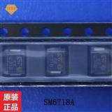 瞬变抑制二极管 SM6T18A ST TVS管 贴片二极管 瞬态抑制二极管