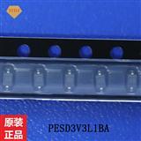 低电容双向ESD保护二极管 PESD3V3L1BA NXP 贴片双向静电放电保护