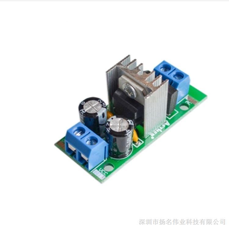 lm7812三端稳压器电源模块12v稳压模块 mw