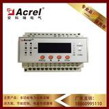 直流屏配套安科瑞三相多回路监控装置AMC16DE6