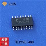 光电耦合器 TLP293-4GB SOP16 TOSHIBA 光电探测器和光断续器 IC
