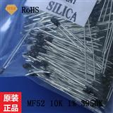 NTC热敏电阻 MF52 10K 1% 3950K NTC 温度传感器 温度探头 热电偶
