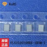 贴片电感器 VLS252010HBX-1R5M-1 SMD TDK 线圈 扼流圈 固定值电感器