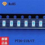 贴片红外线接收发射管 PT26-21B/CT SMD 亿光 红外接收管 发射器