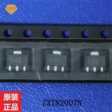 贴片三极管 ZXTN2007N Diodes 丝印849 单路晶体管BJT 电子元器件