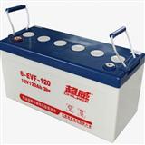 御捷电动车 时风电动车专用电池 EVF100超威动力电池