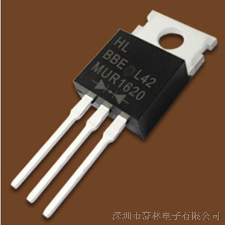 供应原装正品的肖特基二极管MUR1620CT  200V  16A