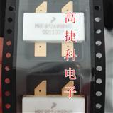 高捷科高频放大管MRF8P26080HSR5原装