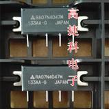 高捷科微波功率模块对讲机RA07N4047M .RA07N4452M原装