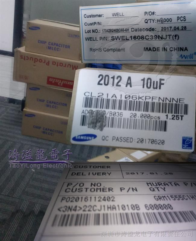 代理直销村田TDK三星SAMSUNG国巨YAGEO风华FENGHUA等品牌贴片电容
