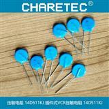 压敏电阻,压电陶瓷元件,突波吸收器 14D511KJ