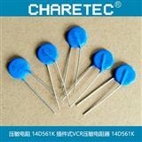 台湾压敏电阻,小尺寸压敏电阻器 14D561K