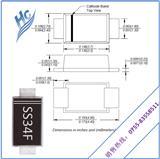 贴片二极管生产厂家现货超低价批发SS34F SMAF贴片超薄型肖特基二极管手机充电器专用半导体元器件