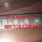 NRF52832-QFAA-R NRF52832QFAA 丝印N52832 QFN48 蓝牙无线芯片