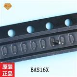 贴片开关二极管 BAS16 SOT-23 NXP 高速开关二极管 开关管 丝印A6
