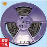 光电耦合器 EL817S/C SOP-4 EL 线性光耦 光电耦合电路 电子元件