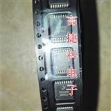 高捷科供高频管MHVIC910HNR2  M910HN
