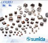 功率电感 屏蔽电感 贴片电感 车载电感 绕线电感 功放电感SUMIDA胜美达 CDPH40D18NP-100MC