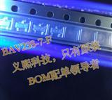 BAV23S-7-F  原装DIODES 开关二极管