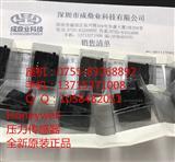 SLP004DD4 Honeywell/霍尼韦尔压力传感器