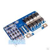 4串14.8V 16.8V锂电池保护板 大电流20A工作 18650锂电池组保护板  MW