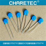 热销 高能型压敏电阻,SMD压敏电阻 07D271K