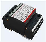 III级交流电源防雷器/C级电源防雷器(40kA)