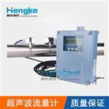 插入型超声波流量计_插入型超声波流量计大口径/插入型/智能/液体/超声波流量计