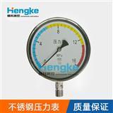 YN-80B不锈钢耐震压力表/0-4mpa/M20*1.5定制 /安装要求 /品牌