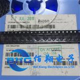 ACMD-7402-TR1 信号调节器 AVAGO安华高 QFN 丝印HFI 原装正品深圳现货