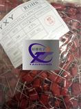 CBB22   104J  400V 5% 金属化聚丙烯膜电容 薄膜电容