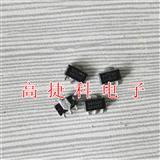 高频微波管 BT05AG